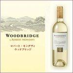 【ワイン】カリフォルニア産 ロバートモンダヴィ ウッドブリッジ ソーヴィニヨン・ブラン(白ワイン、辛口)の詳細ページへ