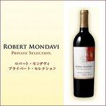 【ワイン】カリフォルニア産 ロバートモンダヴィ プライベート・セレクション カベルネ・ソーヴィニヨンの詳細ページへ