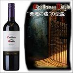 【チリ産 赤ワイン】コンチャ・イ・トロ カッシェロ・デル・ディアブロ メルロー 750ml の詳細ページへ
