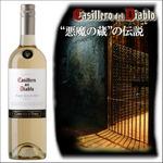 【チリ産 白ワイン】コンチャ・イ・トロ カッシェロ・デル・ディアブロ ピノ・グリージョ 750ml の詳細ページへ