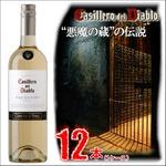 【チリ産 白ワイン】コンチャ・イ・トロ カッシェロ・デル・ディアブロ ピノ・グリージョ 750ml  【12本】の詳細ページへ