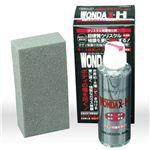 WONDAX-H(ワンダックス・ハード) 120ml 【WONDAX-1処理車専用ボディ保護剤】