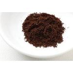 タイ・ドイチャンコーヒー 【粉 中挽き】 200g
