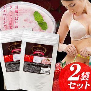 スラーリ イチゴミルクダイエット【2個セット】