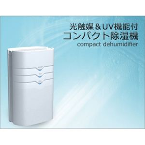 LIVINGSTYLE(リビング スタイル) 光触媒&UV機能付コンパクト除湿機 EJ-DA002