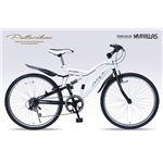 MYPALLAS(マイパラス) クロスバイク26・6SP・リアサス TypeIII M-650-3 ホワイトの詳細ページへ