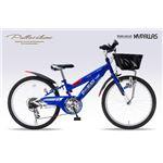 MYPALLAS(マイパラス) 子供用自転車 MTB22・6SP・CIデッキ付 M-822Z ブルーの詳細ページへ