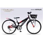 MYPALLAS(マイパラス) 子供用自転車 MTB24・6SP・CIデッキ付 M-824Z ブラックの詳細ページへ