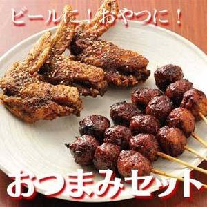 おつまみ焼鳥セット(フワフワつくね5本+名古屋風手羽焼鳥3本)