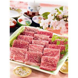米沢牛 モモ カルビ焼肉用 1kg