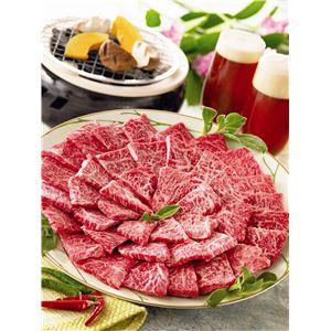 黒毛和牛 モモ焼肉 750g×2 計1.5kg