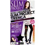 スリムプロジェクト トレンカ Mの詳細ページへ