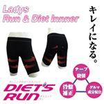 DIET'S RUN(ダイエッツラン)女性用(L〜LLサイズサイズ)の詳細ページへ