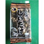 熊本県産 乾しいたけ 300gの詳細ページへ