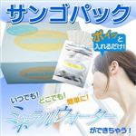 【手軽にアルカリイオン水ができる】サンゴパック 1g×6本×30パック