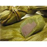 新潟名物伝統の味!笹団子 こしあん10個 × 2セット 計20個セットの詳細ページへ