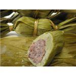 新潟名物伝統の味!笹団子 つぶあん10個 + 黒ゴマあん10個 計20個セットの詳細ページへ
