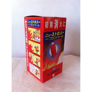 投げる消火器 エビス科学研究所の消火弾(防災グッズ) 【お得な3本セット】