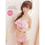 可愛いらしい ピンクのブラジャー・ショーツセット【5508】【MLS】