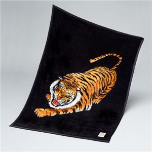 プレゼントに最適 縁起の良い虎毛布