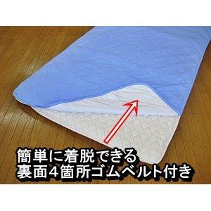 快適な温度帯に働きかける温度調整素材アウトラスト使用 涼感敷パッドシーツ キング ブルー