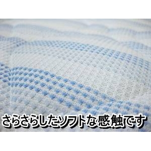 吸汗速乾 ワッフル調敷パッド(3色組) シングルサイズ