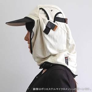 日焼け防止・UVカットする帽子、紫外線保護指数UPF50+【フリルネックU.T.E. ポリエステルマイクロメッシュ】(サンド)