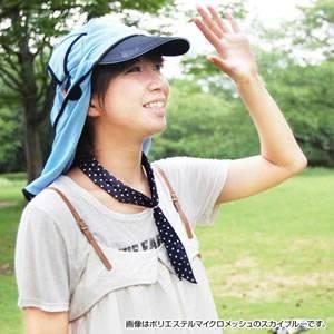 日焼け防止・UVカットする帽子、紫外線保護指数UPF50+【フリルネックU.T.E. ポリエステルマイクロメッシュ】(オリーブ)