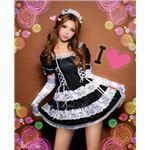 z1188 メイド服 コスプレ 衣装 AKB48 アニメ 通販 セクシー コスチューム