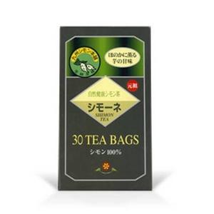 自然健康シモン茶 シモーネ30パック