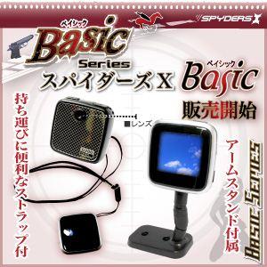 【小型カメラ】1.44インチ液晶モニター付HDminiデジタルカメラ スパイダーズX(Basic Bb-612)★SanDisk8GB(Class4)microSDカード付★