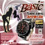 【小型カメラ】フルハイビジョン腕時計型スパイカメラ 16GB内蔵スパイダーズX(Basic Bb-616) O-110ポータブル充電器付(お試しセット 本体+USBメス)