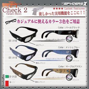 【小型カメラ】メガネ型スパイカメラ スパイダーズX(E-210)8GB内蔵(カラー:パールブラック)