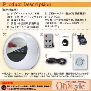 置時計型ビデオカメラ 小型カメラ内臓おしゃれな置時計 シャインクロックミニ R-209 女性に人気の球体置時計