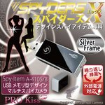 【小型カメラ】2012年モデル USBメモリ型スパイカメラ スパイダーズX(A-410)