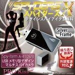 �y���^�J�����z2012�N���f�� USB�������^�X�p�C�J���� �X�p�C�_�[�YX�iA-410�j