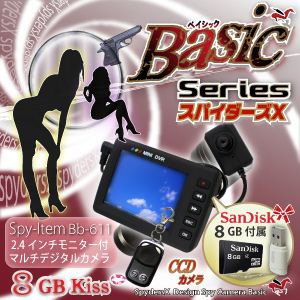 2.4インチ液晶モニター付デジタルカメラ スパイダーズX(Basic Bb-611) 8GBmicroSDカード/USB変換アダプタ付【防犯用】【小型カメラ】