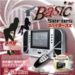  XBasic Bb-627
