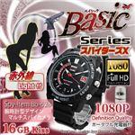 【小型カメラ】赤外線付フルハイビジョン腕時計型スパイカメラ 16GB内蔵スパイダーズX(Basic Bb-628)O-110ポータブル充電器付(お試しセット、本体+USBメス)