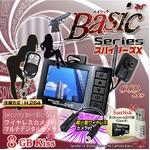 【小型カメラ】新ワイヤレス(無線)対応 2.4インチ液晶モニター付デジタルカメラ+超小型ワイヤレスカメラ(セット) スパイダーズX(Basic Bb-623)(新無線Angel Eye) ★SanDisk8GB(Class4)microSDカード付★