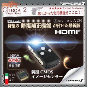 スパイダーズX-A270 HDMI外部出力機能付 暗視補正機能付 キーレス型最新スパイカメラ高画質