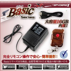 ACアダプター型スパイカメラ スパイダーズX Basic Bb-634 コンセント・タップ 16GB内蔵 盗撮・盗聴厳禁