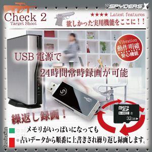 USBメモリ型スパイカメラ スパイダーズX A-410B 最新小型カメラ 2012年モデル