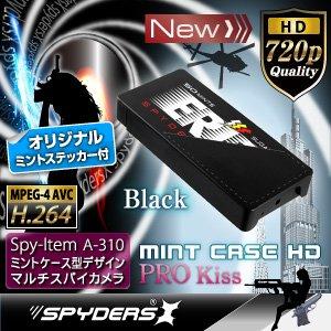 ミントケース型スパイカメラ/ブラック(スパイダーズX-A310B)オリジナルミントステッカー付【防犯用】【小型カメラ】