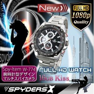 腕時計型 スパイカメラ スパイダーズX (W-774)