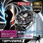 【超小型カメラ】 【小型ビデオカメラ】腕時計 腕時計型 スパイカメラ スパイダーズX (W-776) フルハイビジョン 赤外線 16GB内蔵
