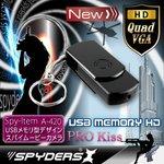 【超小型カメラ】 【小型ビデオカメラ】USBメモリ型 スパイカメラ スパイダーズX (A-420B)ブラック 1200万画素 動体検知 外部電源
