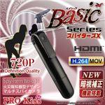 【超小型カメラ】 【小型ビデオカメラ】ペン クリップ型 スパイカメラ スパイダーズX Basic (Bb-638B) ブラック H.264 暗視補正 HDMI出力 広範囲撮影