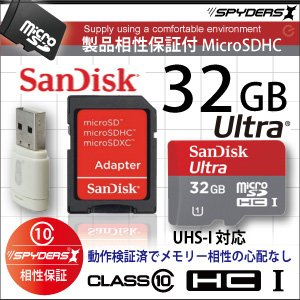 SanDiskウルトラmicroSDHCカード32GB UHS-I/Class10