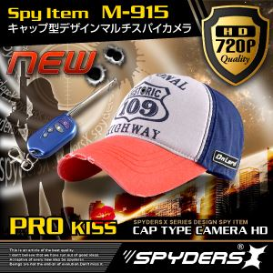 帽子型 スパイカメラ スパイダーズX (M-915) バイブレーション リモコン操作【防犯用】【超小型カメラ】 【小型ビデオカメラ】キャップ型カメラ